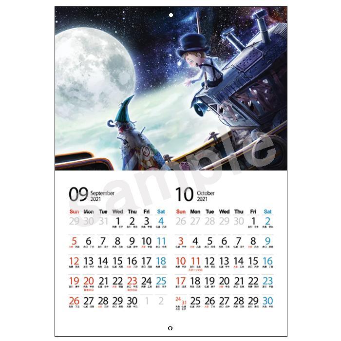 【送料無料】 2021年版オリジナルカレンダー えんとつ町のプペル 展開・見開き時A3サイズ 折りたたみ時A4サイズ 壁掛け 1000円 映画 12月25日公開|tanukinomori|07