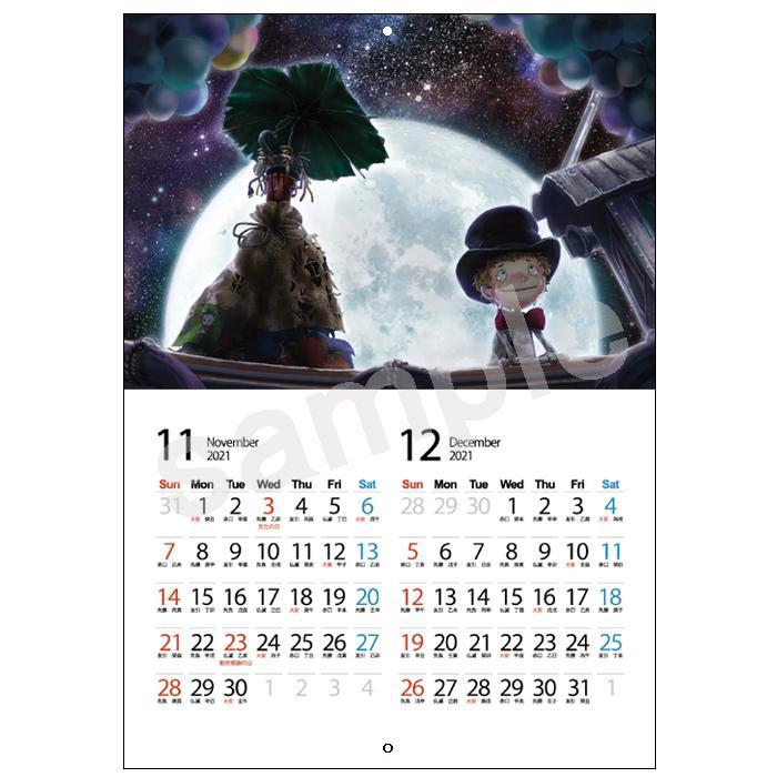 【送料無料】 2021年版オリジナルカレンダー えんとつ町のプペル 展開・見開き時A3サイズ 折りたたみ時A4サイズ 壁掛け 1000円 映画 12月25日公開|tanukinomori|08