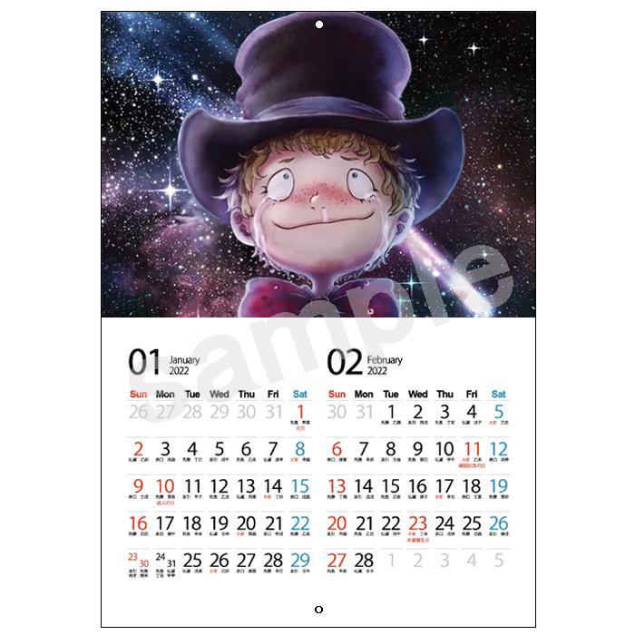 【送料無料】 2021年版オリジナルカレンダー えんとつ町のプペル 展開・見開き時A3サイズ 折りたたみ時A4サイズ 壁掛け 1000円 映画 12月25日公開|tanukinomori|09