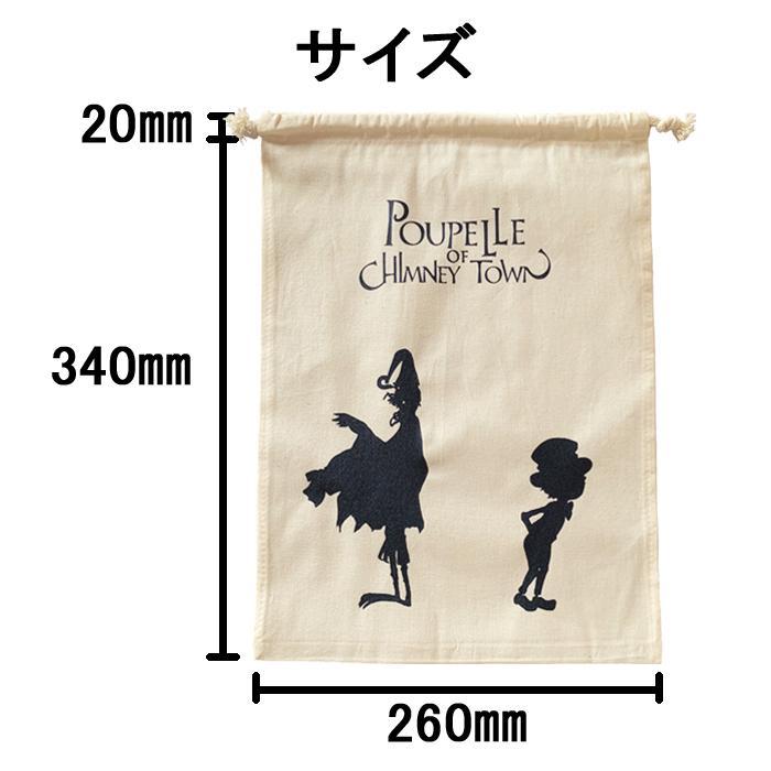 巾着 えんとつ町のプペル ナチュラル 綿 コットン A4サイズ収納 おしゃれ かわいい 可愛い コンパクト 丈夫 実用的 小物入れ tanukinomori 02