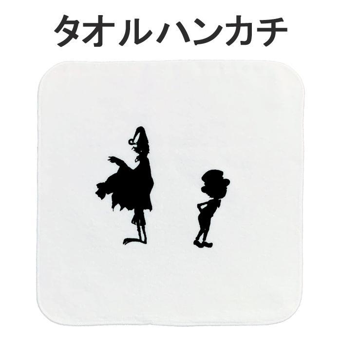 【タオルハンカチ】 えんとつ町のプペル なめらか かわいい 可愛い コンパクト 小さめ 実用的|tanukinomori