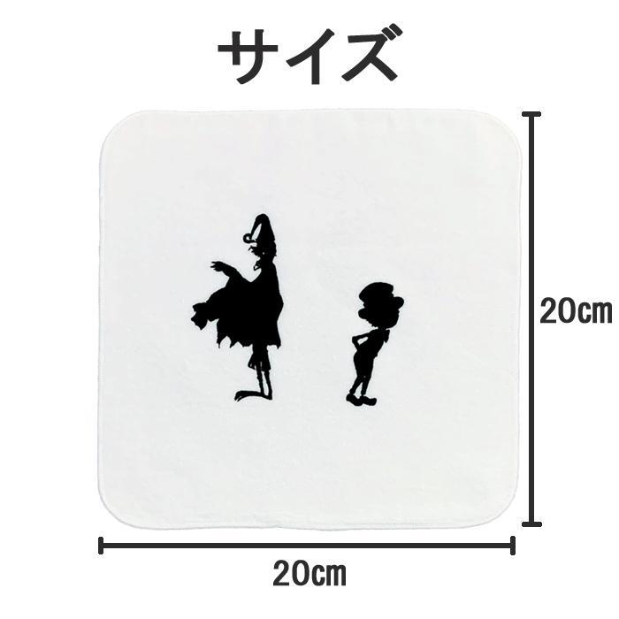 【タオルハンカチ】 えんとつ町のプペル なめらか かわいい 可愛い コンパクト 小さめ 実用的|tanukinomori|02