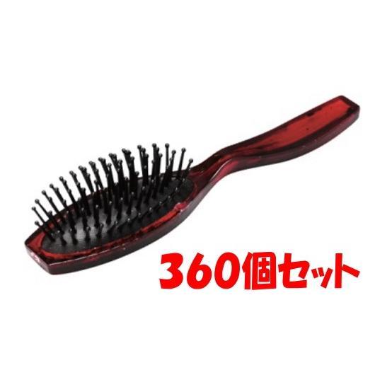 べっこう風ブラシ 360個 まとめ買い (1個税別148円)