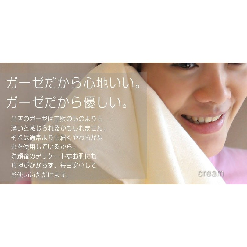 バスタオル 速乾 ガーゼタオル 送料無料 日本製 泉州タオル|taorunomori|03