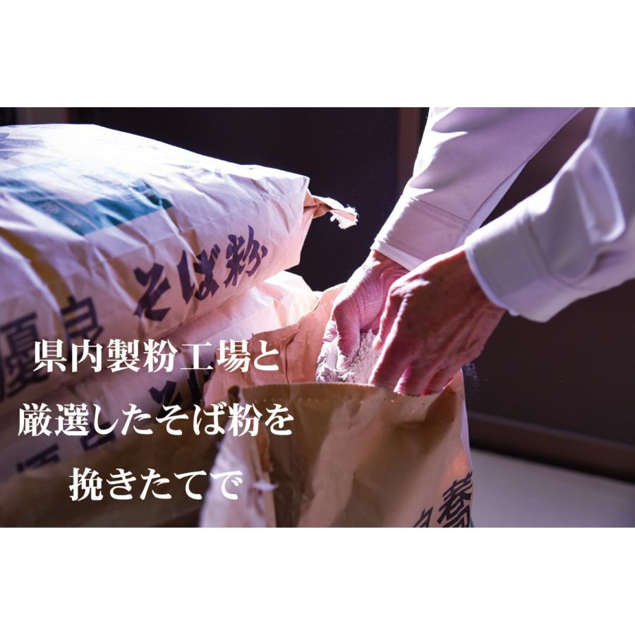 そば 蕎麦 乾麺 山形 太郎兵衛そば ふとぎりご麺 10束入 20食分 国産原料 ギフト お中元 tarobe 06