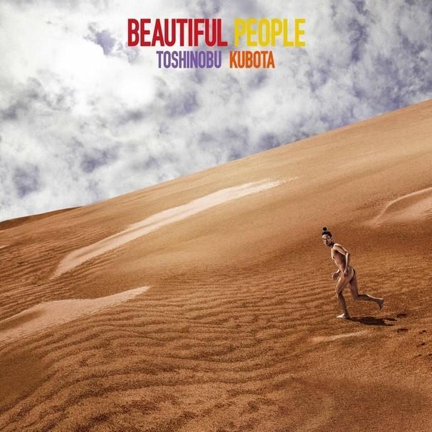 Ed Sheeran - Beautiful People (feat. Khalid) - Video