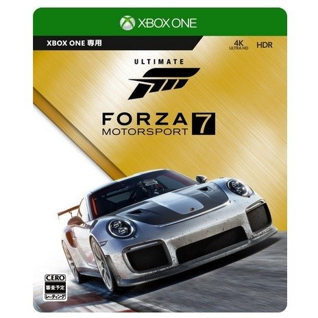 Forza Motorsport 7 アルティメットエディション(Xbox Oneゲームソフト)(10月4日出荷分 予約 キャンセル不可)