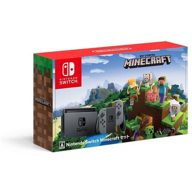 Nintendo Switch Minecraftセット (12月5日出荷分 予約 キャンセル不可)