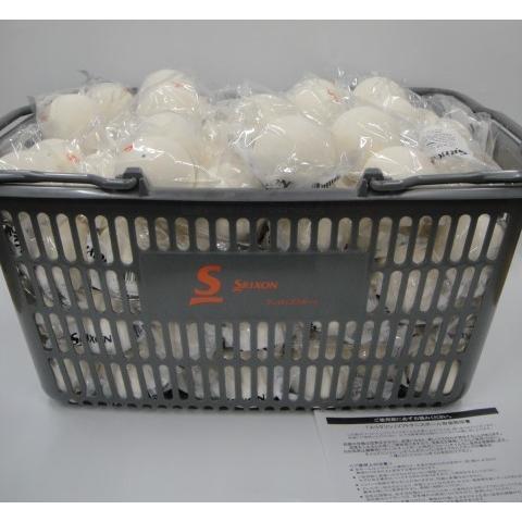 SRIXON  スリクソン ソフトテニスボール 10ダース  120球 カゴ・ボールバッグ付き