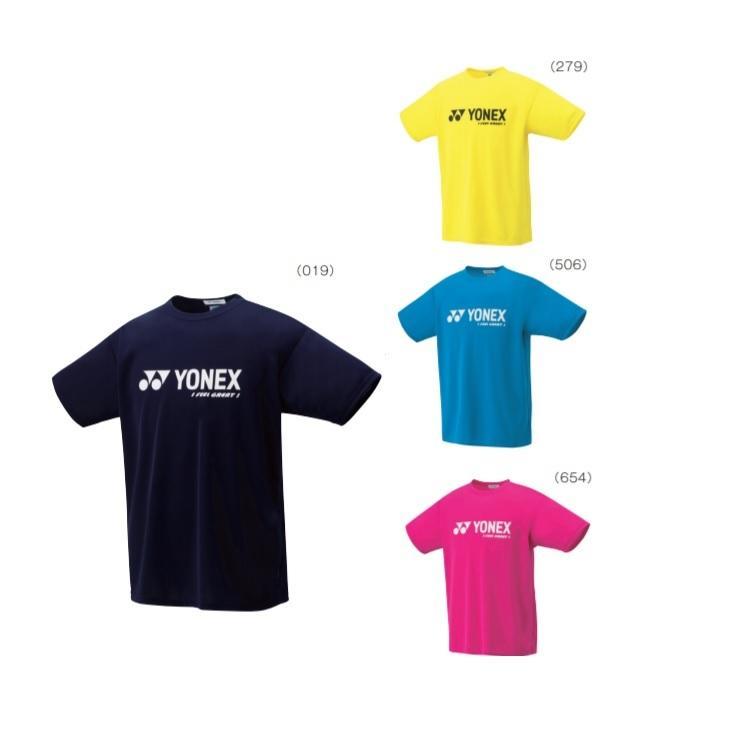 大幅値下げ中 ネコポス便対応商品 1点まで メーカー直売 YONEX 限定特価 バドミントン ジュニア 16201J ベリークールTシャツ