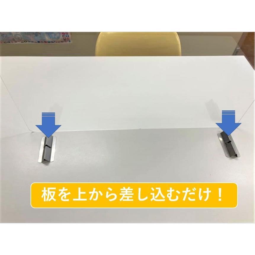 差し込むだけ パネルスタンド 安い 飛沫防止 コロナ アクリル板 パーテーション 衝立 板の差し込み幅2mm 3mm 4mm 5mm|tasiro|02