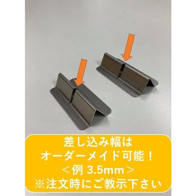差し込むだけ パネルスタンド 安い 飛沫防止 コロナ アクリル板 パーテーション 衝立 板の差し込み幅2mm 3mm 4mm 5mm|tasiro|04