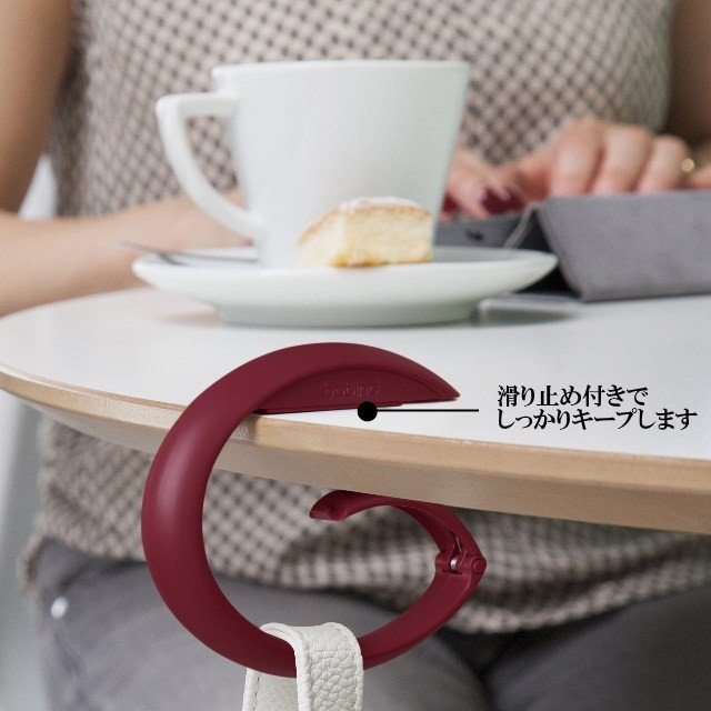 (クリックポスト発送)ボビーノ バッグフック バッグハンガー bobino BAG HOOK 耐荷重25kg 盗難防止にも役立つバッグハンガー|tasukurashi|05