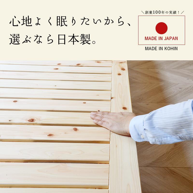 すのこベッド ひのきベッド シングル 日本製 ベッド 国産檜ベッド 小上がりベッド 【マレ 190cm】|tatamikouhinn|02