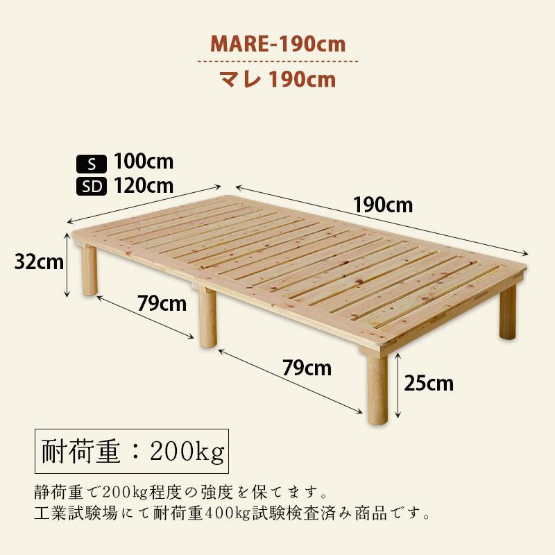 すのこベッド ひのきベッド シングル 日本製 ベッド 国産檜ベッド 小上がりベッド 【マレ 190cm】|tatamikouhinn|12