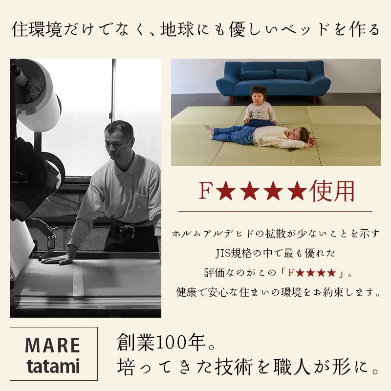 すのこベッド ひのきベッド シングル 日本製 ベッド 国産檜ベッド 小上がりベッド 【マレ 190cm】|tatamikouhinn|13
