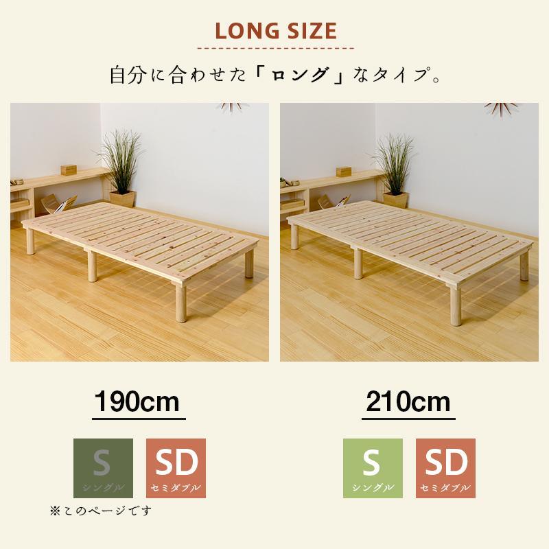 すのこベッド ひのきベッド シングル 日本製 ベッド 国産檜ベッド 小上がりベッド 【マレ 190cm】|tatamikouhinn|15