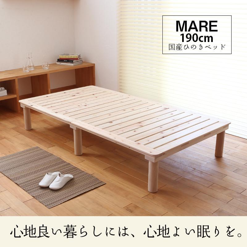 すのこベッド ひのきベッド シングル 日本製 ベッド 国産檜ベッド 小上がりベッド 【マレ 190cm】|tatamikouhinn|16