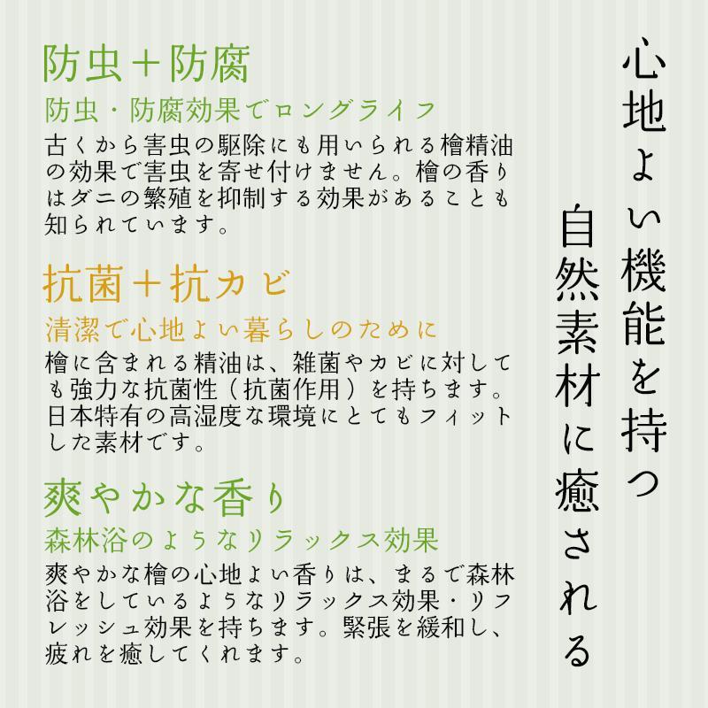 すのこベッド ひのきベッド シングル 日本製 ベッド 国産檜ベッド 小上がりベッド 【マレ 190cm】|tatamikouhinn|04