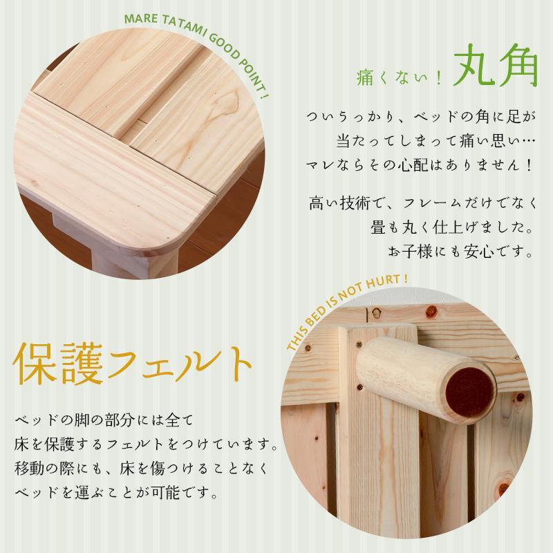 すのこベッド ひのきベッド シングル 日本製 ベッド 国産檜ベッド 小上がりベッド 【マレ 190cm】|tatamikouhinn|06