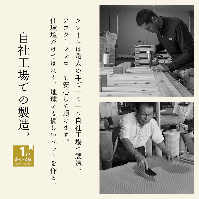すのこベッド ひのきベッド シングル 日本製 ベッド 国産檜ベッド 小上がりベッド 【マレ 190cm】|tatamikouhinn|07