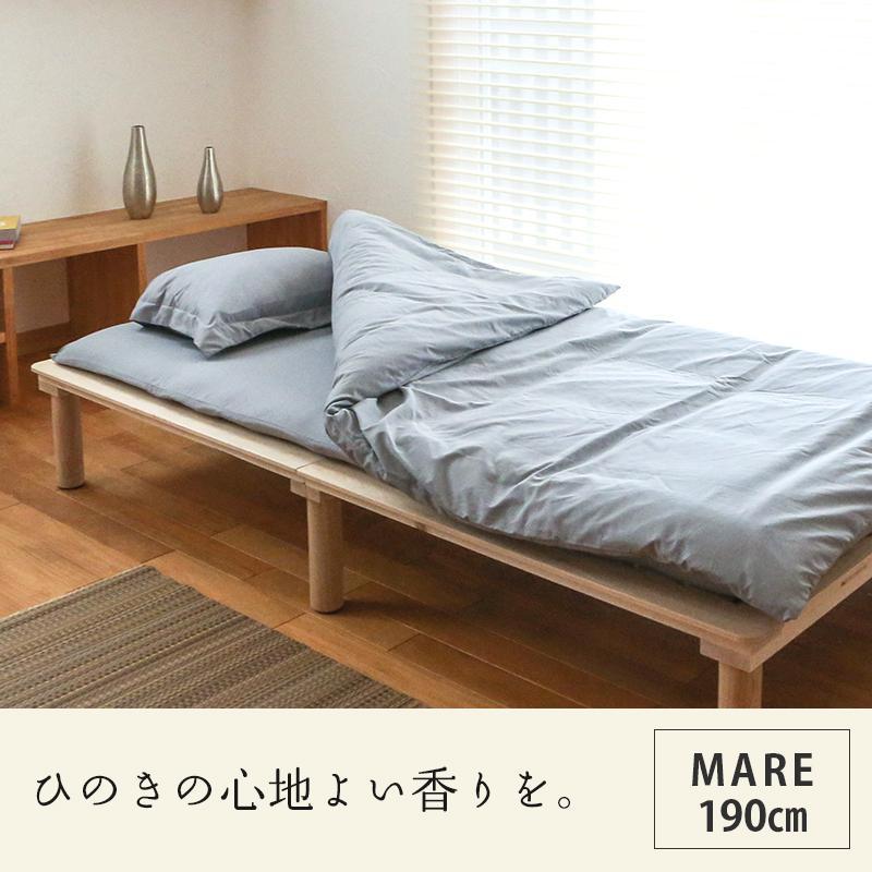 すのこベッド ひのきベッド シングル 日本製 ベッド 国産檜ベッド 小上がりベッド 【マレ 190cm】|tatamikouhinn|08