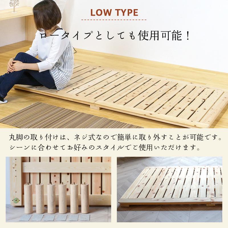 すのこベッド ひのきベッド シングル 日本製 ベッド 国産檜ベッド 小上がりベッド 【マレ 190cm】|tatamikouhinn|09
