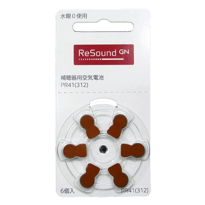 郵送なら送料無料!GNリサウンド 補聴器用空気電池(補聴器用電池)PR41(312) tataramegane