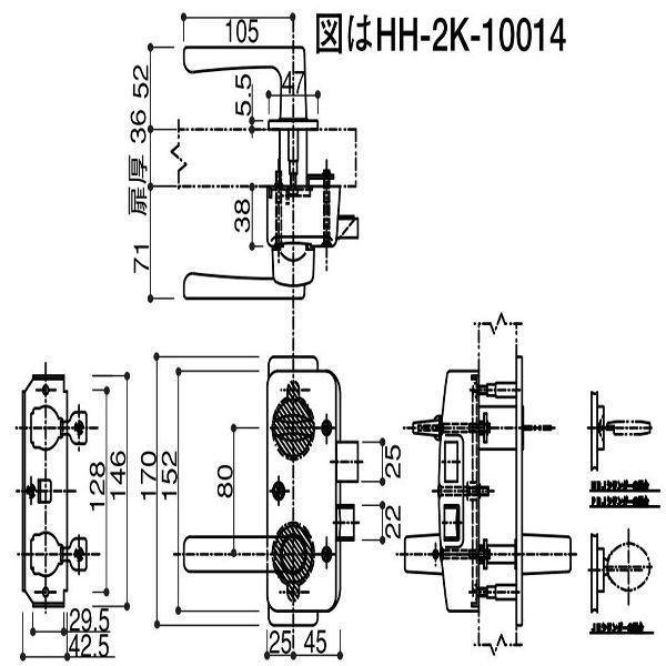 YKKAP 面付型レバーハンドル錠 HH-2K-10014