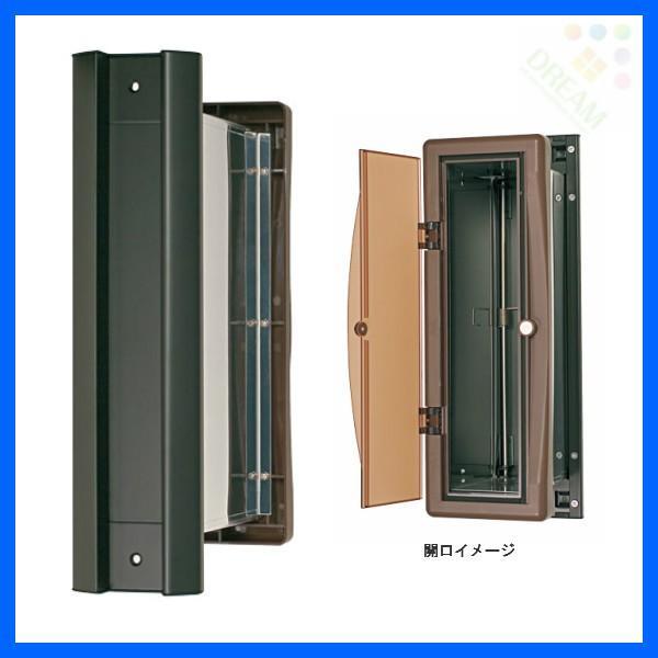 水上金属 No.2000ポスト 内フタ気密型 タテ型 大壁用(壁厚調整範囲141〜190mm) 黒