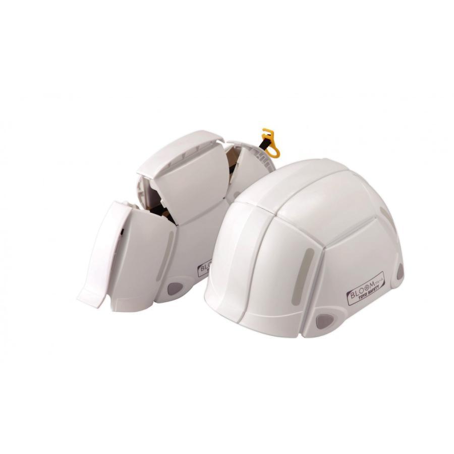 折りたたみヘルメット BLOOM(40個セット)