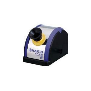 白光 ハッコーFT−710 100V レセプタクルA付 白光(株) (FT710-01) (400-3799)