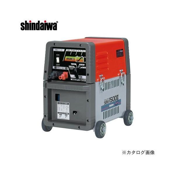 【直送品】 新ダイワ工業 バッテリー溶接機 SBW150D2-MF