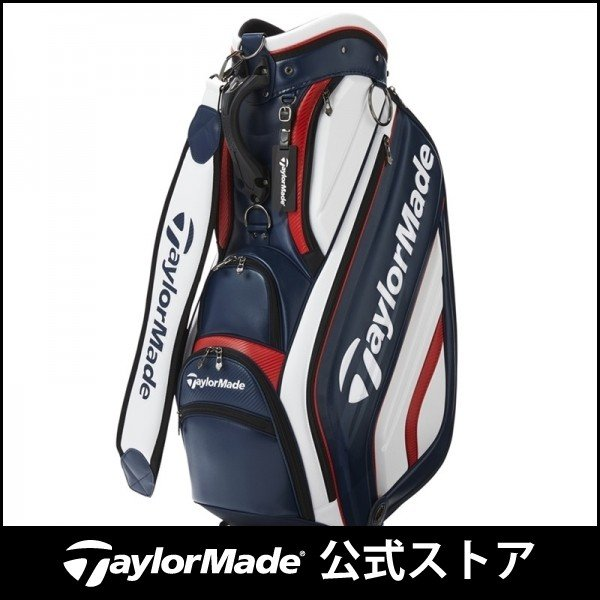 テーラーメイド(TaylorMade Golf) TM オーステック キャディバッグ/ネイビー/ホワイト /KY403 /U32662