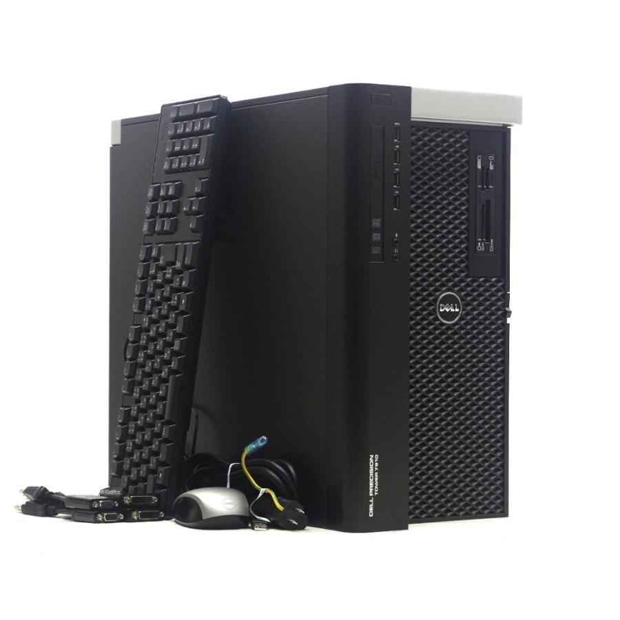 DELL Precision TOWER 7910 Xeon E5-2687W v4 3GHz*2 64GB 256GB(SSD) 2TB(HDD) Quadro M4000 DVD+-RW Windows10 Pro 64bit|tce-direct