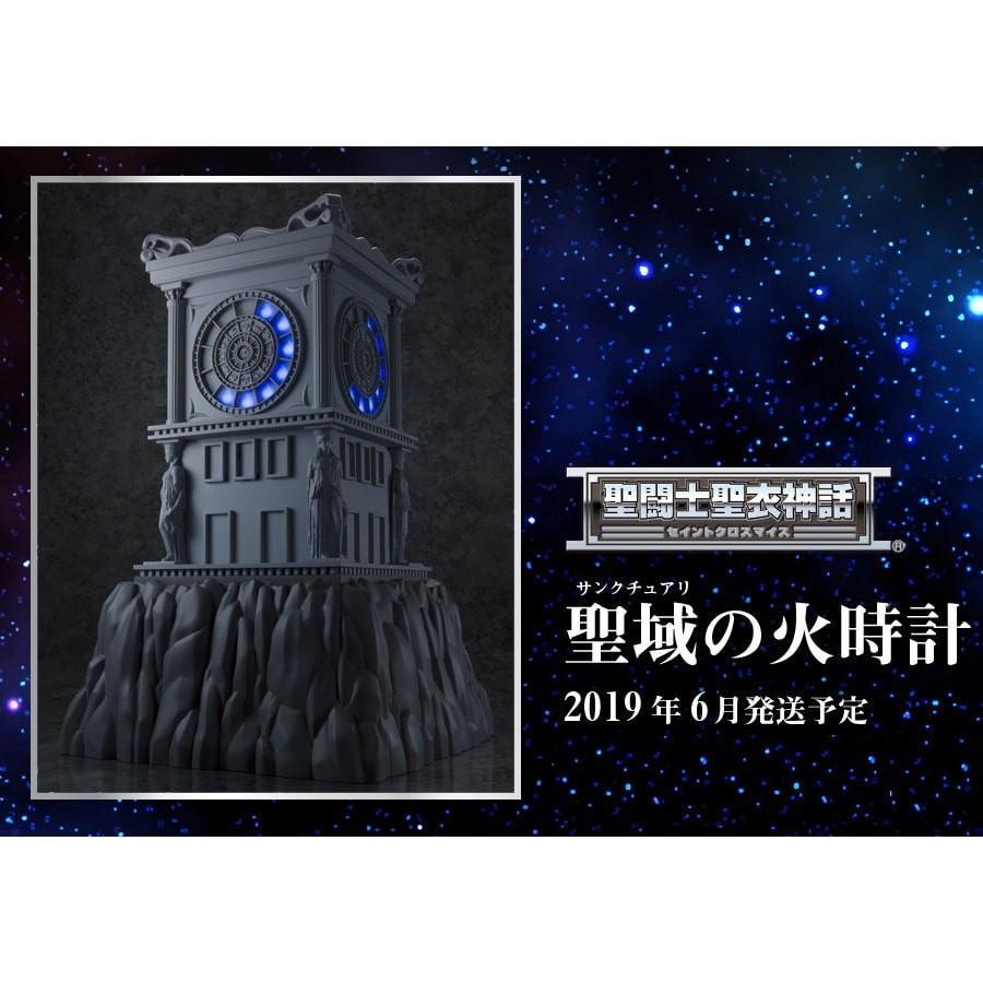 聖闘士聖衣神話 聖域の火時計 聖闘士星矢 セイントセイヤ フィギュア