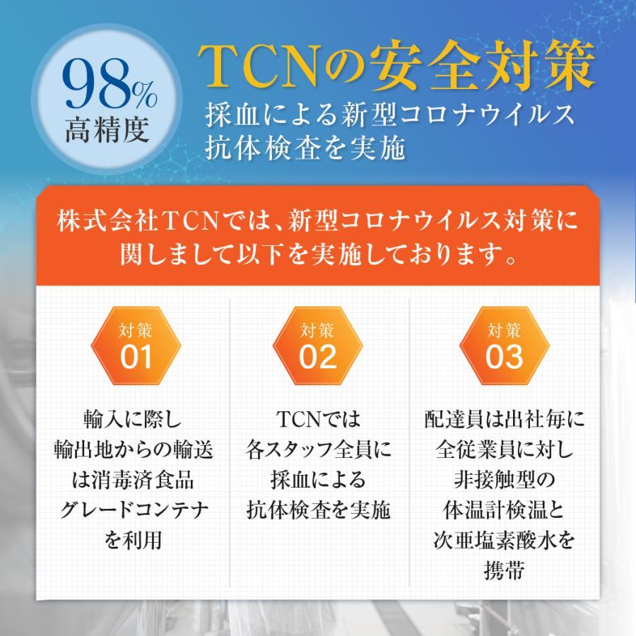 マヌカハニー MGO550+ インカナム マヌカハニー モンドセレクション金賞受賞 はちみつ 500g AMN22-500|tcn3|10