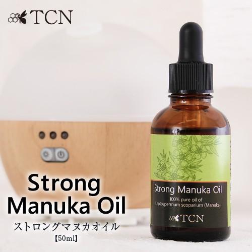 ストロング マヌカオイル 50ml 純度100% マヌカオイル ピペット式 STOIL-50 tcn3