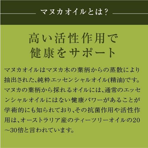 ストロング マヌカオイル 50ml 純度100% マヌカオイル ピペット式 STOIL-50 tcn3 03