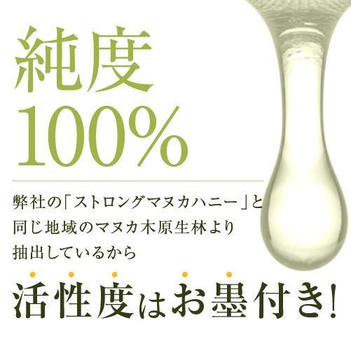 ストロング マヌカオイル 50ml 純度100% マヌカオイル ピペット式 STOIL-50 tcn3 05