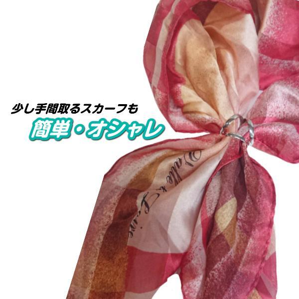 スカーフリング スカーフ留め リング トリプル 3連 シルバー スカーフ オーバル ゴールド|tds-shop|02