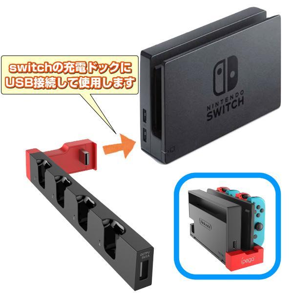 Nintendo Switch ジョイコン Joy-Con 4台同時充電 充電ドック 充電スタンド コントローラー 充電 充電器 任天堂 ニンテンドー スイッチ ニンテンドースイッチ|tds-shop|02