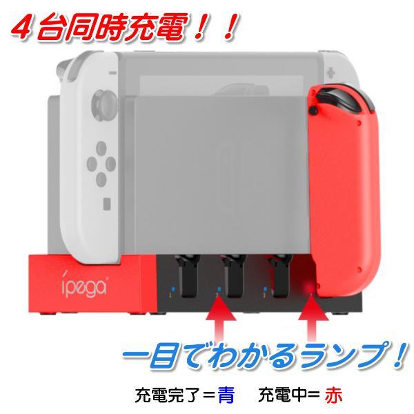 Nintendo Switch ジョイコン Joy-Con 4台同時充電 充電ドック 充電スタンド コントローラー 充電 充電器 任天堂 ニンテンドー スイッチ ニンテンドースイッチ|tds-shop|03