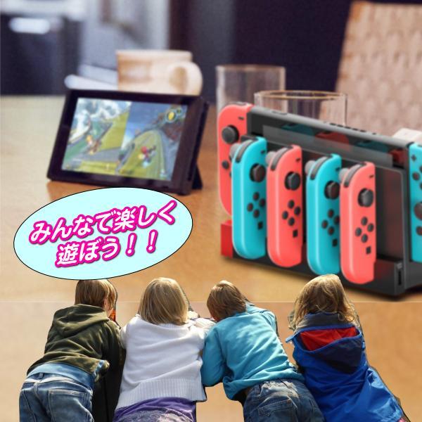Nintendo Switch ジョイコン Joy-Con 4台同時充電 充電ドック 充電スタンド コントローラー 充電 充電器 任天堂 ニンテンドー スイッチ ニンテンドースイッチ|tds-shop|04