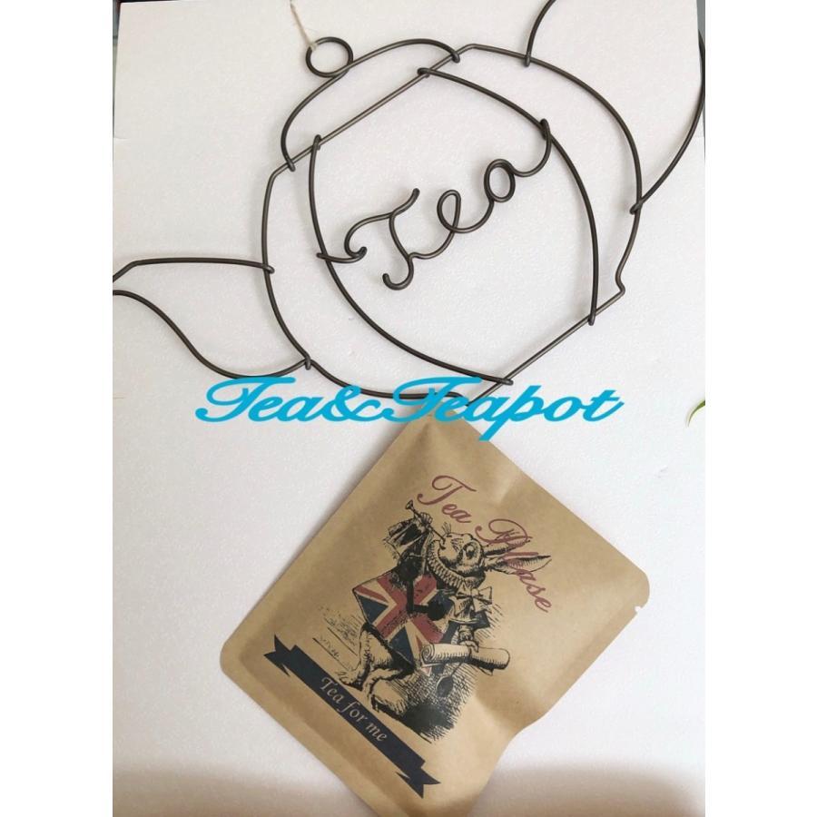 六本木ティープリーズ・恋するミルクティ・サバラガムワ:ティーバックミニ(リーフティ)|tea-please1