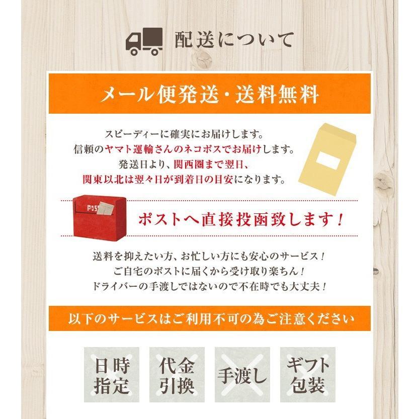 べにふうき茶 緑茶 機能性表示食品 鹿児島産 茶葉 100g 粉末50g お茶 tea-sanrokuen 18
