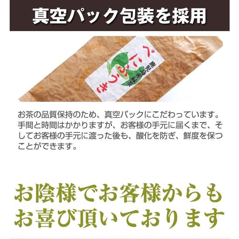 べにふうき茶 緑茶 鹿児島産 茶葉 100g  粉末 50g(増量中) 3個以上 送料無料 お茶|tea-sanrokuen|05
