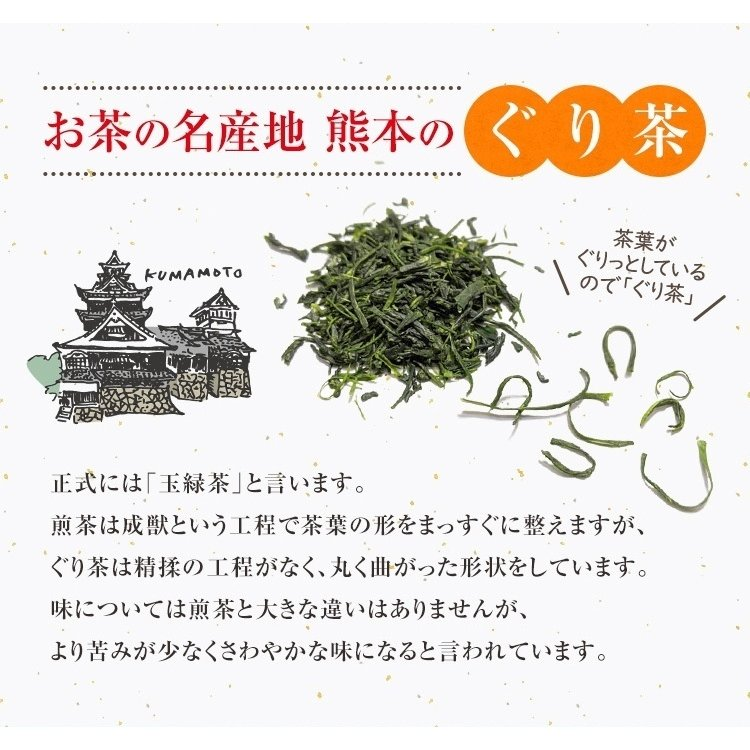ティーパック お茶 ティーバッグ 緑茶 2.5g×100個 熊本産一番茶100% 水出し お湯だしOK|tea-sanrokuen|07