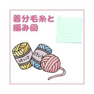 キャロンコットンケークスで編む1玉で完成のガーター編みショール 手編みキット 編み図 ダルマ|teamiohenya|07