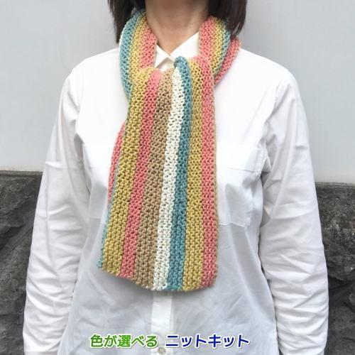 ●編み針セット●キャロンコットンケークスで編む1玉で完成のガーター編みショール 手編みキット 編み図 ダルマ teamiohenya
